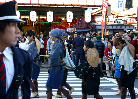Japanese Parade.  Possibly.